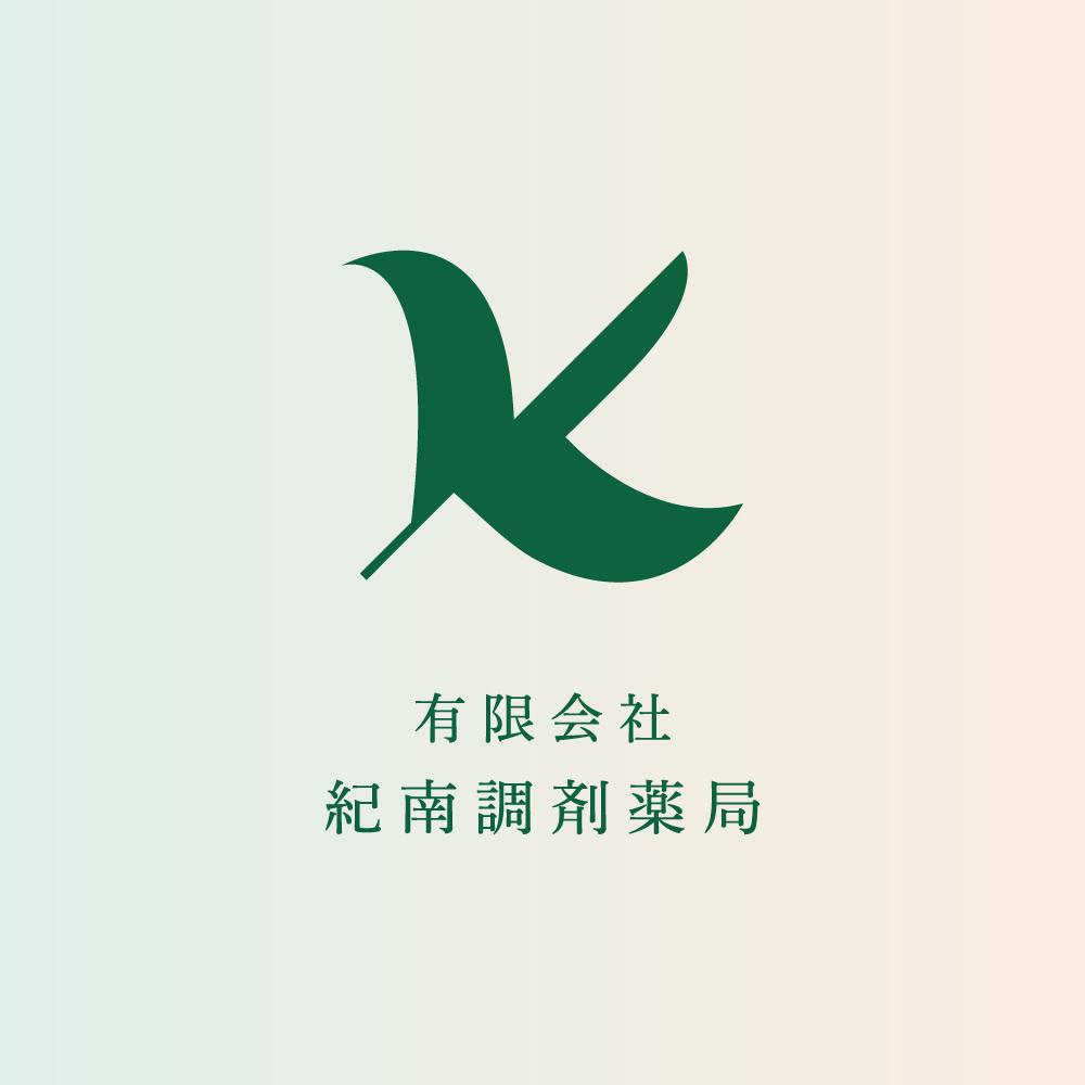 紀南調剤薬局 ロゴ